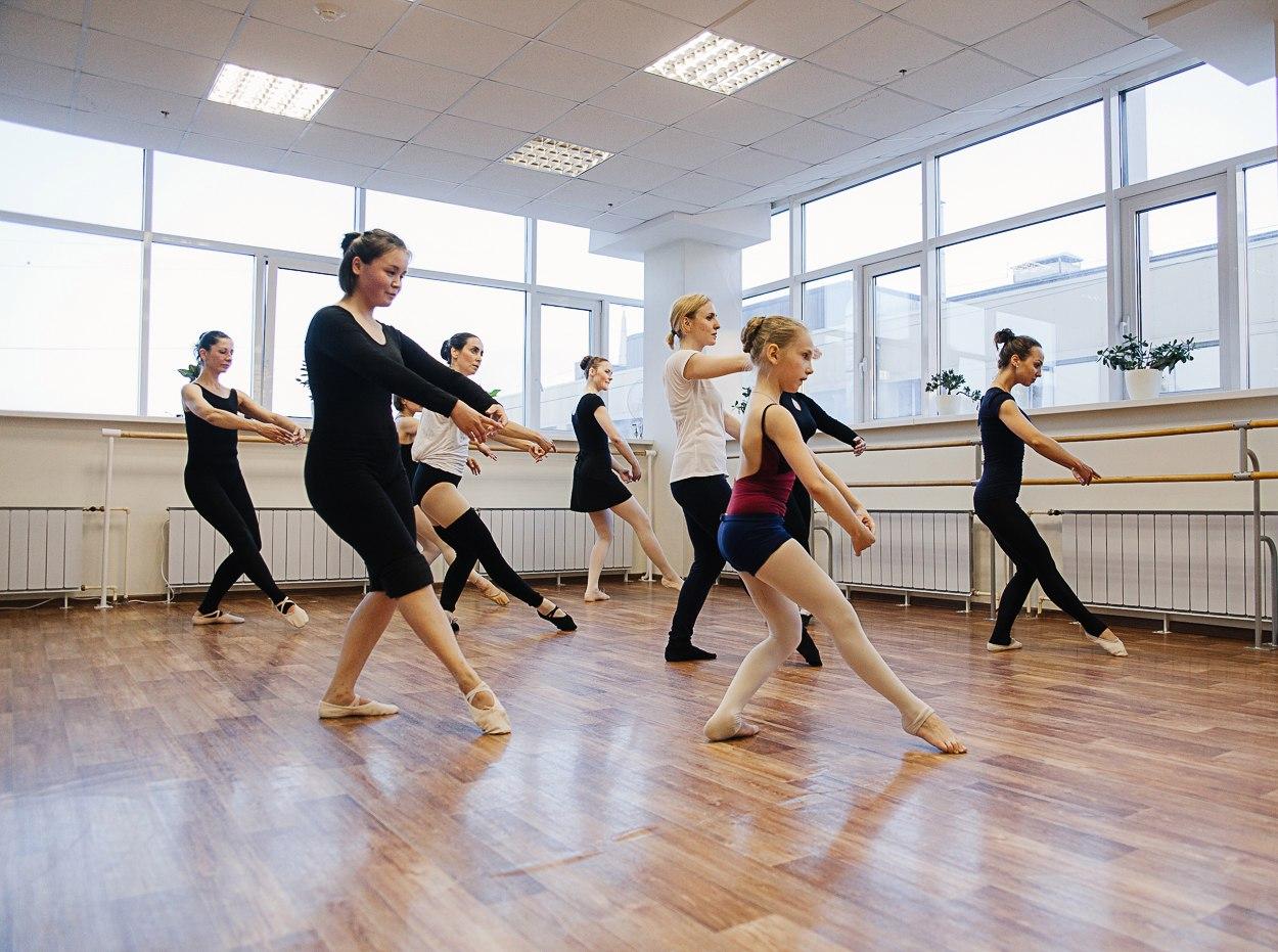 мнение, картинки классических танцевальных форм деток дальнейшем используют